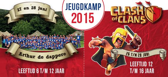banner_kamp2015