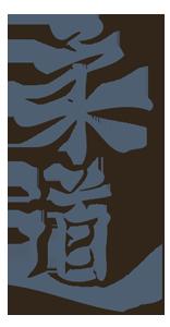 kiryoku-japans-teken